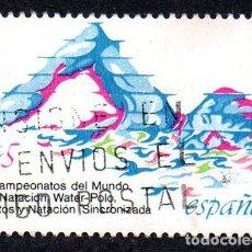Sellos: EDIFIL 2852 ESPAÑA 1986 DEPORTES. USADO. Lote 244711135