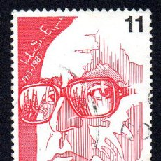 Sellos: EDIFIL 2854 ESPAÑA 1986 PERSONAJES. USADO. Lote 244711315