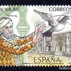 Sellos: EDIFIL 2858 ESPAÑA 1986 EXFILNA. USADO. Lote 244711715