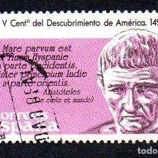 Sellos: EDIFIL 2860 ESPAÑA 1986 V CENTENARIO DESCUBRIMIENTO AMÉRICA. USADO. Lote 244711895
