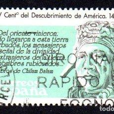 Sellos: EDIFIL 2864 ESPAÑA 1986 V CENTENARIO DESCUBRIMIENTO AMÉRICA. USADO. Lote 244712110