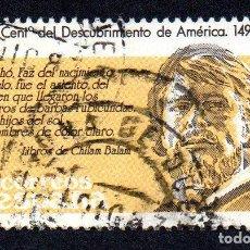 Sellos: EDIFIL 2865 ESPAÑA 1986 V CENTENARIO DESCUBRIMIENTO AMÉRICA. USADO. Lote 244712155