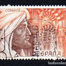 Sellos: EDIFIL 2869 ESPAÑA 1986 PATRIMONIO CULTURAL HISPANO ISLÁMICO. USADO. Lote 244712565