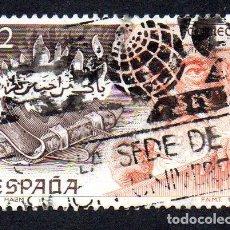 Sellos: EDIFIL 2870 ESPAÑA 1986 PATRIMONIO CULTURAL HISPANO ISLÁMICO. USADO. Lote 244712605