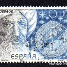 Sellos: EDIFIL 2871 ESPAÑA 1986 PATRIMONIO CULTURAL HISPANO ISLÁMICO. USADO. Lote 244712660