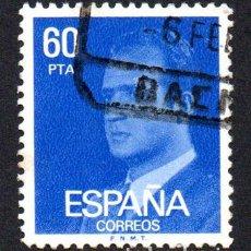 Sellos: SERIE BASICA S.M. DON JUAN CARLOS I ESPAÑA. USADO. Lote 244713400