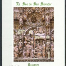 Sellos: LA SEO DE SAN SALVADOR DE ZARAGOZA 1998 - HOJITA BLOQUE EDIFIL 3595. Lote 244713675