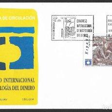 Sellos: ESPAÑA - SPD. EDIFIL Nº 3678 CON DEFECTOS AL DORSO. Lote 244768030