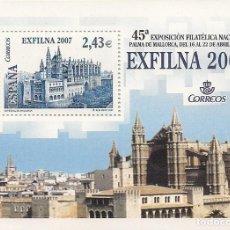 Sellos: ESPAÑA - 2007 - BLOQUE NUEVO DE EXFILNA - 45. EXPOSICIÓN FILATÉLICA NACIONAL - COMBINA CON OTROS. Lote 244773470