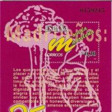 Sellos: ESPAÑA - 2007 - BLOQUE NUEVO DE 25 AÑOS MOVIDA MADRILEÑA - COMBINA CON OTROS LOTES / ARTÍCULOS. Lote 244773795