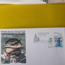 Sellos: 1997 ESPAÑA EDIFIL 3504 USADO SFC 23 PESCA VIGO FILATELIA COLISEVM. Lote 244792700