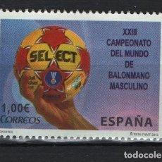 Sellos: TV_003/ ESPAÑA USADO 2013, DEPORTES XXIII. Lote 244799305