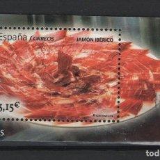 Sellos: TV_003/ ESPAÑA USADOS 2014, GASTRONOMIA ESPAÑOLA. Lote 244803105