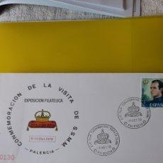 Sellos: PALENCIA VISITA REYES ESPAÑA MATASELLO EXPOSICIÓN FILATÉLICA 1978 ESPAÑA EDIFIL 2302. Lote 244823645
