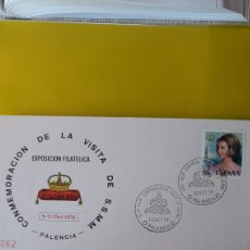 Sellos: PALENCIA VISITA REYES ESPAÑA MATASELLO OFICIAL EDIFIL 2003 SOFIA 1978. Lote 244824490