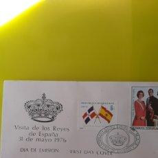 Sellos: 1976 VISITA REYES ESPAÑA A SANTO DOMINGO REPUBLICA DOMINICANA MATASELLO ESPECIAL. Lote 244837220