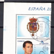 Selos: ESPAÑA 2004 - EDIFIL 4087B - EXP. MUNDIAL DE FILATELIA. Lote 244904535