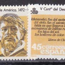 Sellos: SS2- Vº CENTENARIO DESCUBRIMIENTO AMÉRICA . LIBROS DE CHILAM BALAM VARIEDAD ** SIN FIJASELLOS. Lote 244909420