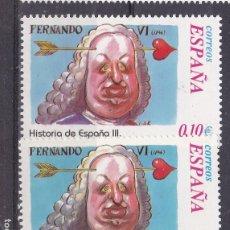 Sellos: SS9- HISTORIA DE ESPAÑA . FERNANDO VI . VARIEDAD ** SIN FIJASELLOS. Lote 244913940