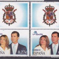 Sellos: SS9- ESPAÑA 2004 . FELIPE / LETIZIA . VARIEDAD ** SIN FIJASELLOS. Lote 244914330