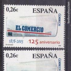 Sellos: SS9- DIARIO EL COMERCIO . VARIEDAD ** SIN FIJASELLOS. Lote 244914755