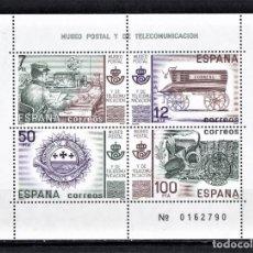 Sellos: ESPAÑA 1981 HOJITA MUSEO POSTAL 4 VALORES.. Lote 245056730