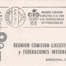 Sellos: TARJETA CON MATASELLOS DE LA REUNIÓN DEL C.O.I. EN BARCELONA 1976. TEMA DEPORTE. Lote 245078535