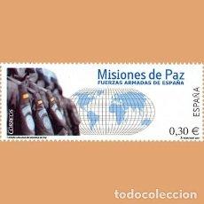 Sellos: USADO - EDIFIL 4343 - SPAIN 2007 MNH. Lote 245092180