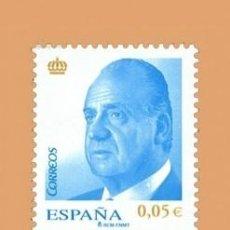Sellos: USADO - EDIFIL 4362 - SPAIN 2008 MNH. Lote 245092550