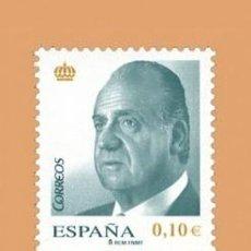 Sellos: USADO - EDIFIL 4363 - SPAIN 2008 MNH. Lote 245093300