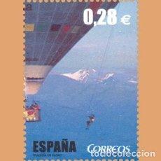Sellos: USADO - EDIFIL SH4193B - SPAIN 2005 MNH. Lote 245093725