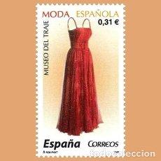 Sellos: USADO - EDIFIL SH4441A - SPAIN 2008 MNH. Lote 245094395