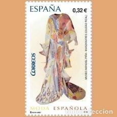 Sellos: USADO - EDIFIL SH4494C - SPAIN 2009 MNH. Lote 245096680