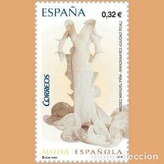 Sellos: USADO - EDIFIL SH4494D - SPAIN 2009 MNH. Lote 245096800
