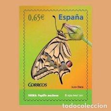 Sellos: USADO - EDIFIL 4624 - SPAIN 2011 MNH. Lote 245097335