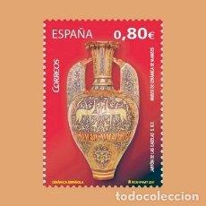 Sellos: USADO - EDIFIL 4661 - SPAIN 2011 MNH. Lote 245097670