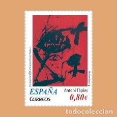 Sellos: USADO - EDIFIL SH4664D - SPAIN 2011 MNH. Lote 245097885
