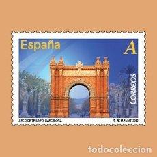 Sellos: USADO - EDIFIL 4683 - SPAIN 2012 MNH. Lote 245098100