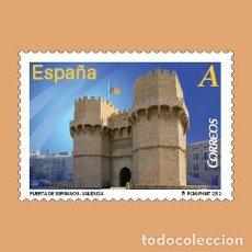Sellos: USADO - EDIFIL 4686 - SPAIN 2012 MNH. Lote 245098280
