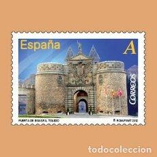 Sellos: USADO - EDIFIL 4687 - SPAIN 2012 MNH. Lote 245098365