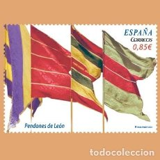 Sellos: USADO - EDIFIL 4728 - SPAIN 2012 MNH. Lote 245098785
