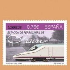 Sellos: USADO - EDIFIL 4914 - SPAIN 2014 MNH. Lote 245099000