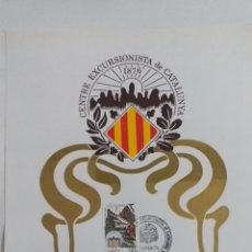 Sellos: LAMINA CON SELLO CENTENARIO EXCURSIONISTAS CATALUÑA TIRADA EXCLUSIVA 550 NÚMERO 292. Lote 245111855