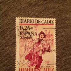Sellos: SELLO ESPAÑA EDIFIL 3995. Lote 245120970