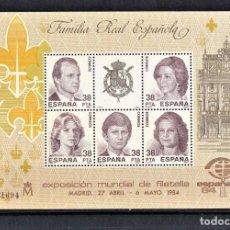Sellos: ESPAÑA 1984 HOJITA EXPOSICIÓN MUNDIAL DE FILATELIA. Lote 245193670