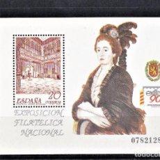 Sellos: ESPAÑA 1990 HOJITA EXPOSICIÓN FILATÉLICA NACIONAL EXFILNA 90.. Lote 245197910