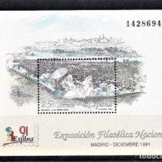 Sellos: ESPAÑA 1991 HOJITA EXPOSICIÓN FILATELIA NACIONAL EXFILNA 91.. Lote 245198180