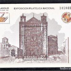 Sellos: ESPAÑA 1992 HOJITA EXPOSICIÓN FILATÉLICA NACIONAL EXFILNA 92.. Lote 245200935