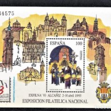 Sellos: ESPAÑA 1993 HOJITA EXPOSICION FILATELICA NACIONAL DE EXFILNA.. Lote 245202550