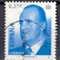 Sellos: ESPAÑA 2004 - EDIFIL 4049 - S.M. DON JUAN CARLOS I. Lote 245259215